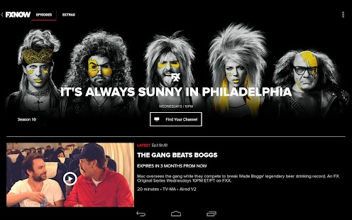 FXNOW - screenshot thumbnail