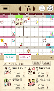 PETATTO CALENDAR - screenshot thumbnail