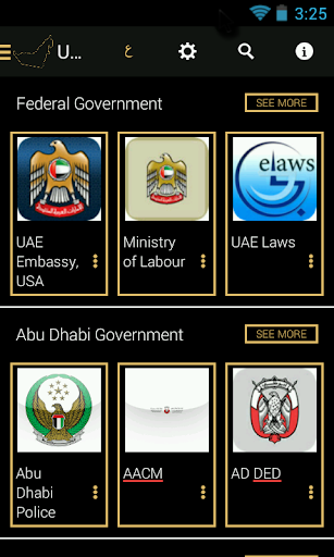 UAE Government Apps