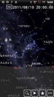 SmartStellar- screenshot thumbnail