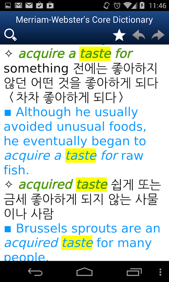 Webster's Core English Korean- screenshot