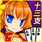 Three Kingdoms 13 Poker icon