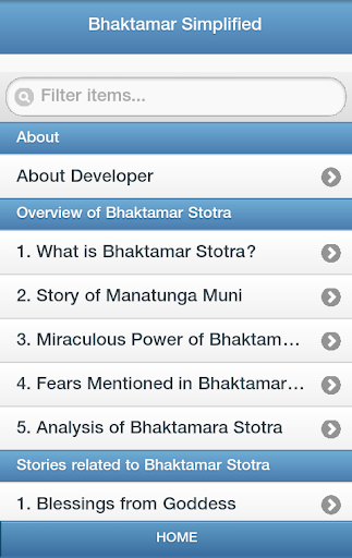 Bhaktamar Simplified