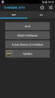 Screenshot of Siddur Tehillat Hashem