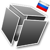 Learn Russian by Babel Yak