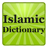 Islamic Dictionary Pro: FREE!!