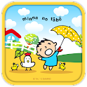 Minna No Tabo Sun Shine Theme icon