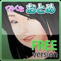 Touch Sexy Girl KUNAKUNA FREE logo