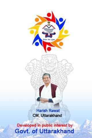 Uttarakhand Police Official