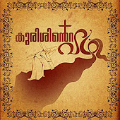 Way of The Cross Malayatoor