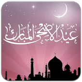 Eid al Adha Live Wallpaper