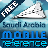 Saudi Arabia FREE Guide & Map
