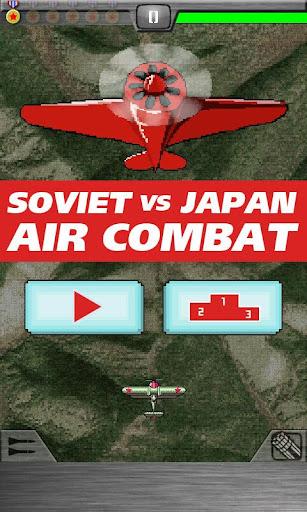Battle Fleet 2 | COMBATSIM.COM