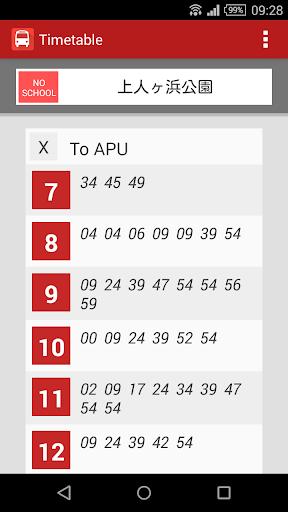 【免費交通運輸App】BeppuBus-APP點子
