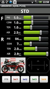 CBR600RR Setting - screenshot thumbnail