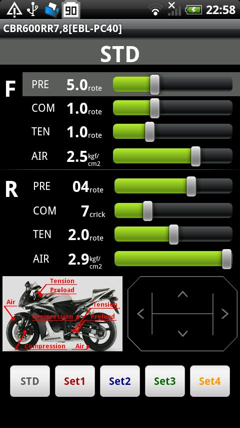 CBR600RR Setting - screenshot