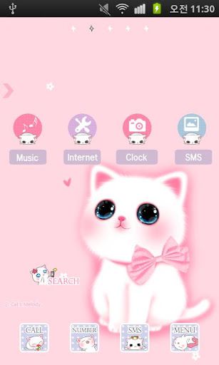 CUKI Theme Pastel Pink Cat