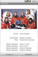 Screenshot of STS flight logs
