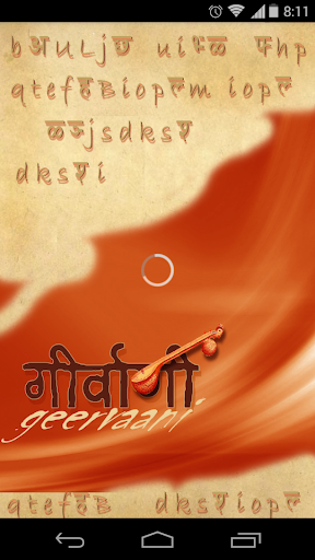Geervani