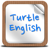 Turtle English (no ads.)