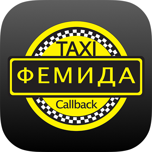 Такси Фемида Киев LOGO-APP點子