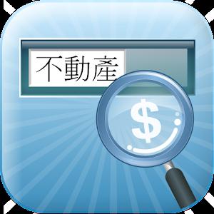 不動產實價查詢 - 非官方 工具 App LOGO-APP試玩