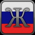 Memorize Russian logo