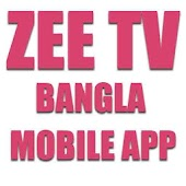 ZEE Bangla TV Serials HD