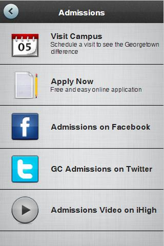 Georgetown College - screenshot