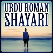 Roman Urdu Shayari