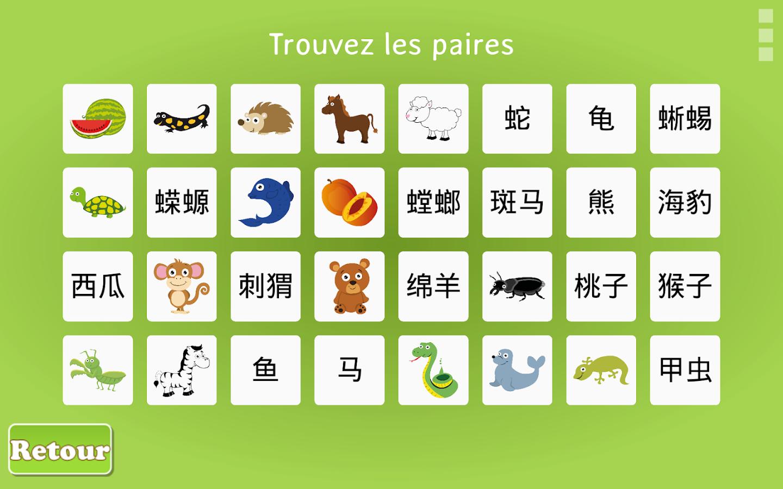Apprendre le chinois en jouant android apps on google play for Apprendre les multiplication en jouant