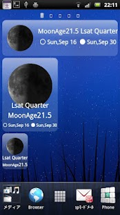 MoonCalendar+Widget&Coverflow- screenshot thumbnail