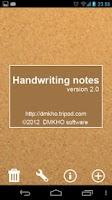 Screenshot of Handwriting Notes (+reminder)