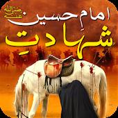 Shahadat-e-Imam Hussain