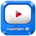 메가잉글리시 플레이어 icon