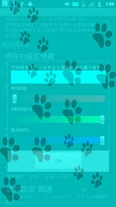 Privacy Filter Free (のぞき見防止) screenshot 6