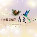 中央大學華語課程