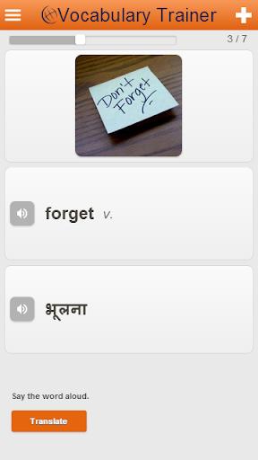 免费学习北印度语单词和词汇|玩教育App免費|玩APPs