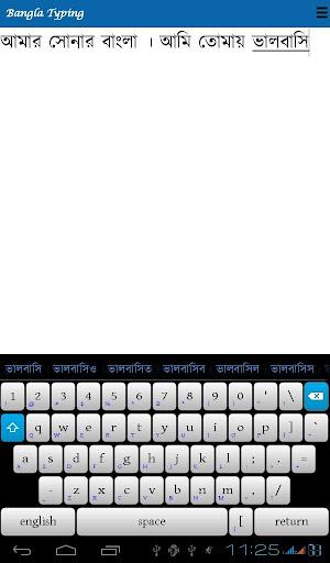 Parboti Keyboard avro bangla