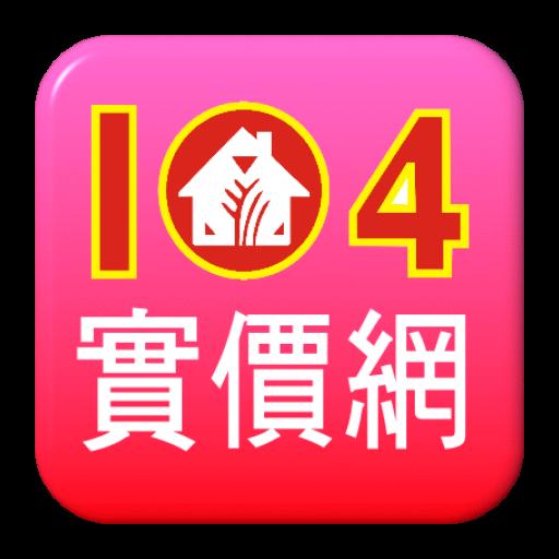 104app測試 運動 App LOGO-硬是要APP