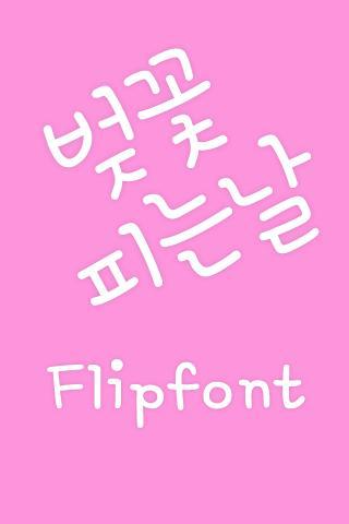 MfCherryDay™ Korean Flipfont