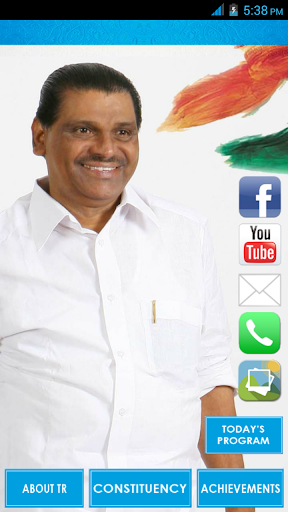 【免費生產應用App】Thiruvanchoor Radhakrishnan-APP點子