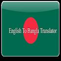 English To Bangla Translator icon