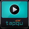 Tapqu Uyghurche Kino(uyghur)