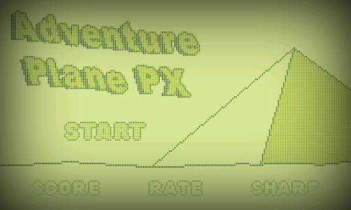 Adventure Plane PX