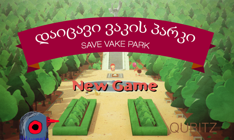 SAVE VAKE PARK - screenshot