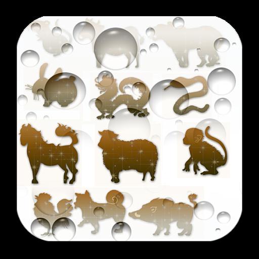 年度動物和人格農曆 工具 App LOGO-硬是要APP