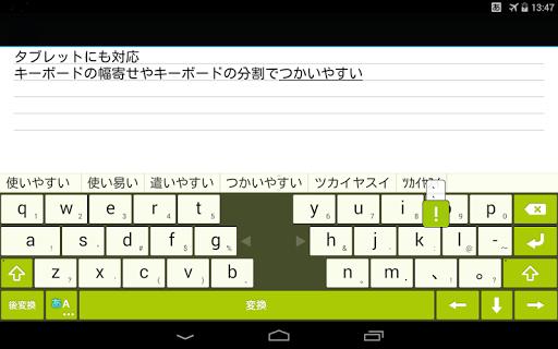 無料生产应用Appのパチンコ・パチスロ用語辞書|記事Game