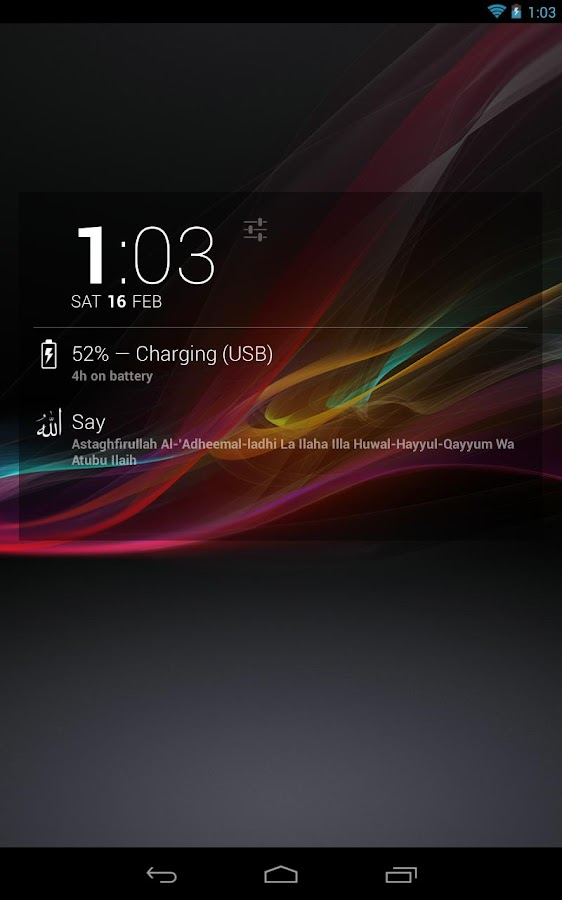 DashClock - Islamic Reminders- screenshot