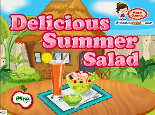 おいしい夏のサラダ